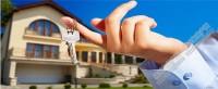 房产证抵押贷款需要夫妻共同签字吗